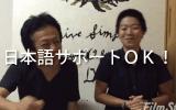 日本語サポートOK