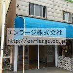 福井店舗・64.8㎡・以前は、自転車屋さんが営業しておりました☆ J140-031B6-012
