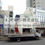手島ビル・1F路面店舗約22.38坪・何商可♪♪ スケルトン渡し☆ J161-038C4-047