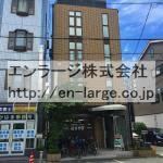 上田ビル・事務所3F約13.45坪・陸運局南側通り沿いです♪♪ J161-038D6-022