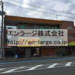 昌康マンション・1F店舗約9.56坪・飲食店おすすめ☆★ J161-038D5-015