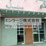1F営業中店舗 美容室(周辺)