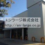 男山長沢店舗・1.2F約137.14坪・以前は、レンタルショップ屋さんでした♪ J166-018D4-001
