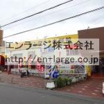 ABCセンター・1F店舗B10約2.27坪・建物内にスーパー営業中☆ J166-030H5-010-B10