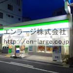 八坂町店舗戸建・1F約41.45坪・以前は、コンビニが営業しておりました☆★ J161-038D4-020