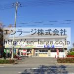 近隣営業中店舗 塾・クリーニング屋(周辺)