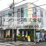 ショウセイビル・店舗事務所201号室約25.7坪・バス通り沿い☆ J161-038C4-037-201