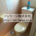 トイレ 共同