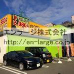 敷地内営業中店舗 バッティングセンター(周辺)