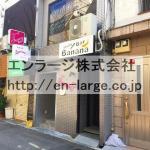 川原町店舗・1F約12.13坪・スナック居抜き♪♪ J166-030G1-038