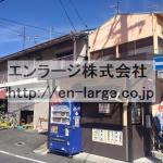 太間東町住宅付店舗戸建・74.5㎡・飲食店可です☆ J161-038C1-001