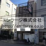♡香里新町店舗戸建・191.52㎡・以前は、フグ屋さんでした♪ J161-038D1-028