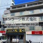 ハイコーポ京阪・店舗102号室約24.82坪・中華料理屋さん居抜☆ J166-030H1-025-102