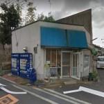 星田8丁目店舗事務所・1F約7.86坪・以前は、お好み焼き屋さんが営業しておりました♪ J140-039A4-008