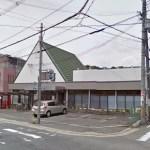 尊延寺6丁目店舗・1.2F約106.8坪・以前は、クリニックでした♪ J166-031H3-002