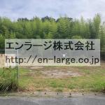 田辺西川原貸土地・約377.82坪・業種制限有! KYOU0116