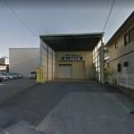 池田北町倉庫・1F約121.75坪・駐車場は敷地内8台♪ J161-038C2-011
