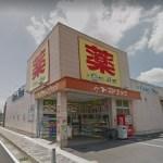 八幡沓田店舗戸建・1F約154.13坪・来客用駐車場14台+駐輪場有☆ Y137
