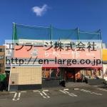 敷地内営業中店舗 ラーメン屋(周辺)