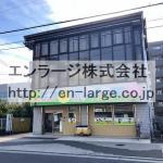 HIKO参番館・3F事務所約21.56坪・1Fに保育園が営業しております! J140-031B6-006-3F