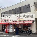 牧野阪2丁目店舗・1F約6.65坪・現状、海鮮丼のお店が営業しております♪ J166-024A2-033-1F