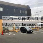 斜め前 コンビニ営業中(周辺)