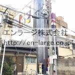ヤタイヤビル・店舗4F約10.02坪・Barおすすめ☆★ J166-030G1-040