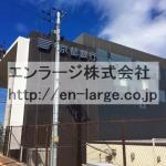近隣 京都銀行(周辺)
