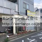 建物内営業中店舗 ペットサロン 美容室&ホテル(周辺)