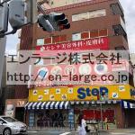 ♡ナンコービル・店舗1F約19.87坪・ビオルネ目の前♪ J166-030G1-046-1F