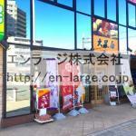 建物内営業中店舗 和菓子屋さん(周辺)