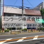 豊野町店舗戸建・46.92㎡・市役所すぐ☆ J161-038D4-031