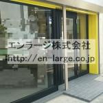 ♡三井南町店舗事務所・1F約26.29坪・2019年7月上旬入居可! J161-038E2-012