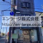 中宮本町店舗事務所・101号室約14.4坪・スーパー徒歩4分! J166-030H1-027