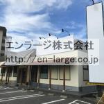 ♡高野道2丁目店舗・1F約67.43坪・焼肉屋さん居抜☆★ J166-024F1-001