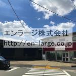 ♡八幡三反長事務所付倉庫・約113.46坪・2020年10月上旬入居可予定! Y058