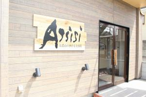Assisi hair様