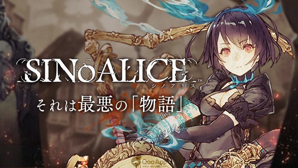 Qoo News] SINoALICE In-Game Music Preview Released - QooApp