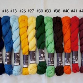 Mono Color Sashiko Thread