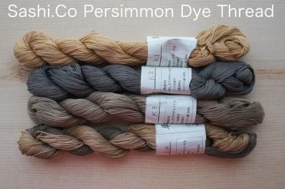 Persimmon Kakishibu Dye Sashiko Thread