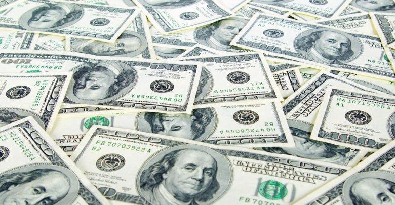 Photo of Libyan dinar loses value against US dollar despite economic reforms