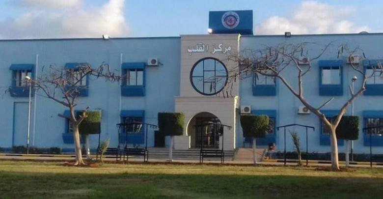 Photo of Benghazi Cardiac Surgery Center reopens after maintenance