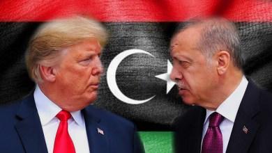 Photo of 218News unveils latest Trump conversation with Erdogan