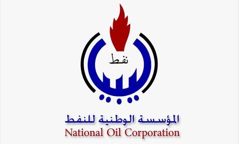 Photo of Coronavirus infections registered in Libya's Sharara oilfield