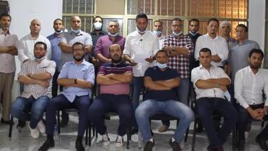 Photo of Calls for peaceful demonstrations in Benghazi against corruption and political bodies