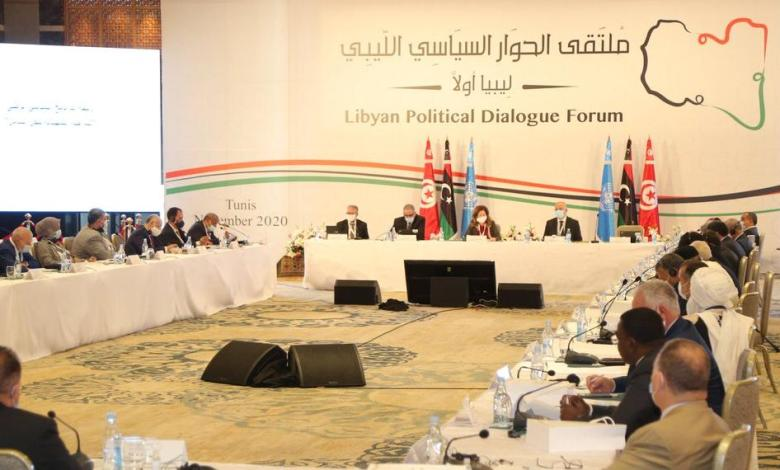Photo of Between Tunisia dialogue and previous experience: New hopes and repeated participants