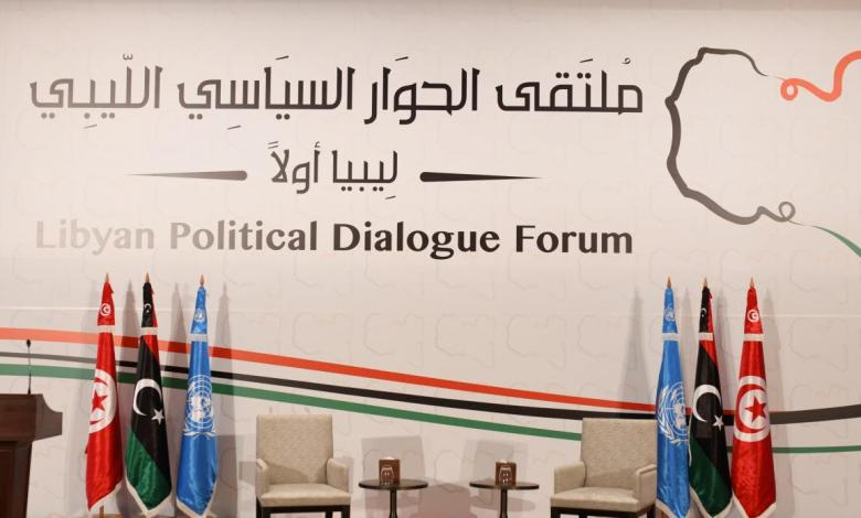 Photo of Libyan Political Dialogue Forum kicks off in Tunisia with high hopes