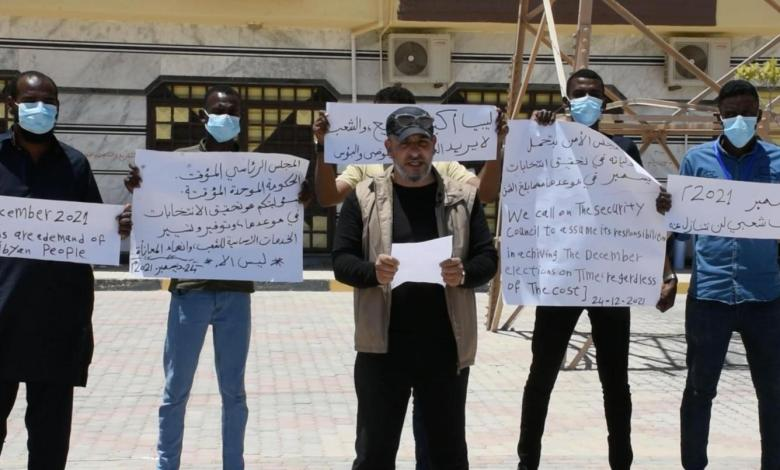 Photo of 24 December Movement urges for direct presidential elections