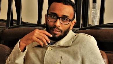 "Photo of Producer of ""Shatt Al-Hurriya 3"" activist Mansour Atti has gone missing"