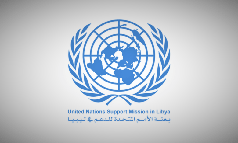 Photo of UNSMIL: LPDF Advisory Committee reached consensus on constitutional basis